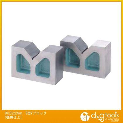 50x32x24mmB型Vブロック[機械仕上]   EA719DE-1