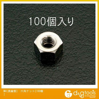 M4[真鍮製]六角ナット[100個]   EA949AG-4