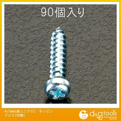 4x10mm[鉄ユニクロ]タッピングビス[90個]   EA949AK-42