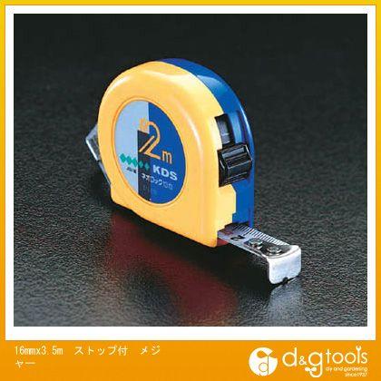 エスコ 16mmx3.5mストップ付メジャー   EA720CB-3