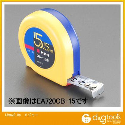 エスコ 13mmx2.0mメジャー   EA720CB-12