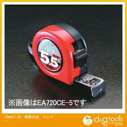エスコ 25mmx7.5m両面目盛メジャー   EA720CE-7
