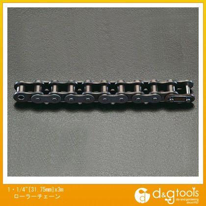 """1・1/4""""[31.75mm]x3mローラーチェーン   EA967E-9"""