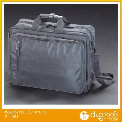 エスコ 455x175x330ビジネスバッグ[黒]   EA927AG-26B