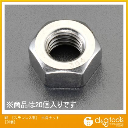 M5[ステンレス製]六角ナット[20個] (EA949SD-23)
