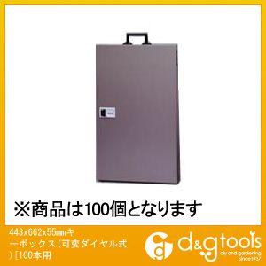 443x662x55mmキーボックス(可変ダイヤル式)[100本用 (EA956VD-28)