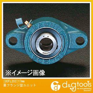 エスコ [UCFL203]17mm菱フランジ型ユニット   EA966BB-3