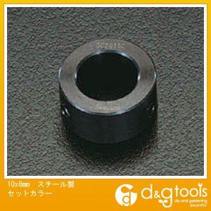 10x8mmスチール製セットカラー   EA966C-10