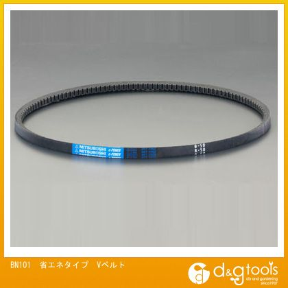 BN101省エネタイプVベルト (EA967BN-101)