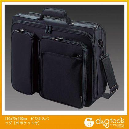 エスコ 410x70x290mmビジネスバッグ[外ポケット付]   EA927BA-36