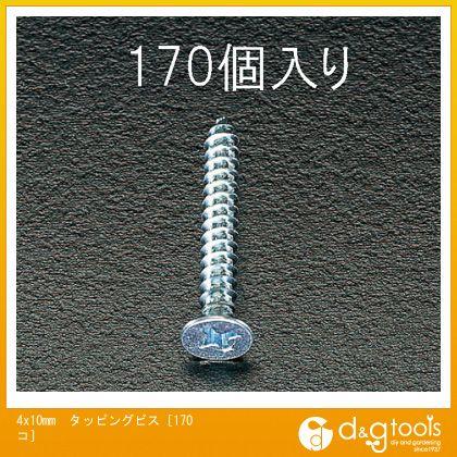 4x10mmタッピングビス[170コ]   EA949ET-410