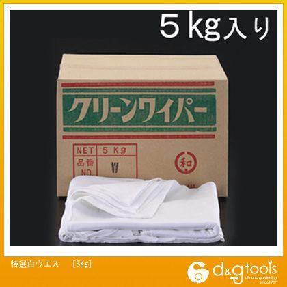 特選白ウエス  5kg EA929B