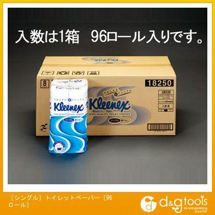 エスコ [シングル]トイレットペーパー[96ロール]   EA929AM-1