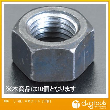 M16[一種]六角ナット[10個]   EA949GG-116