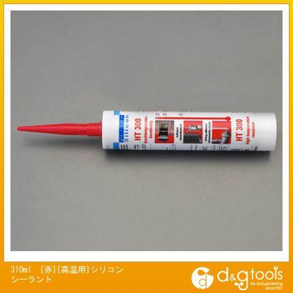 310ml[赤][高温用]シリコンシーラント   EA930AH-2