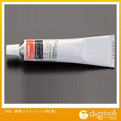 100g耐熱シリコンシール剤[黒]   EA930AH-5