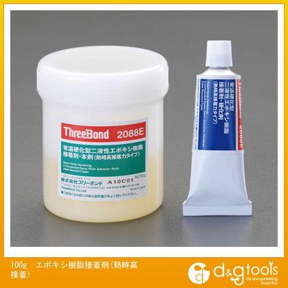 100gエポキシ樹脂接着剤(熱時高接着)   EA934-11