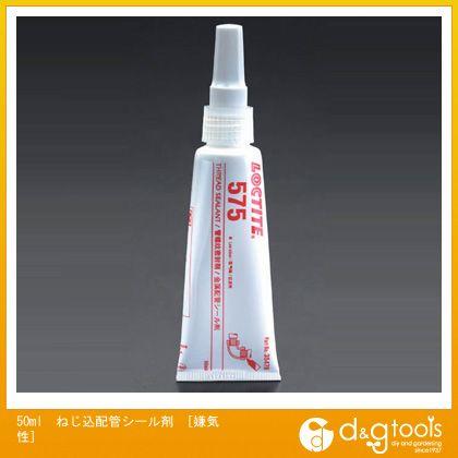 50mlねじ込配管シール剤[嫌気性]   EA933AE-4