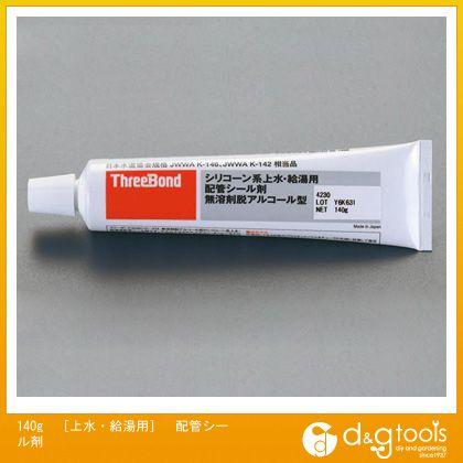 140g[上水・ 給湯用]配管シール剤   EA933BA-2