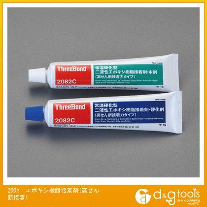 200gエポキシ樹脂接着剤(高せん断接着)   EA934-3