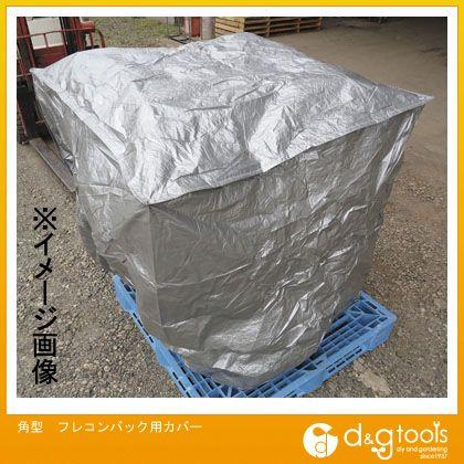 角型フレコンバック用カバー (EA981WM-41)