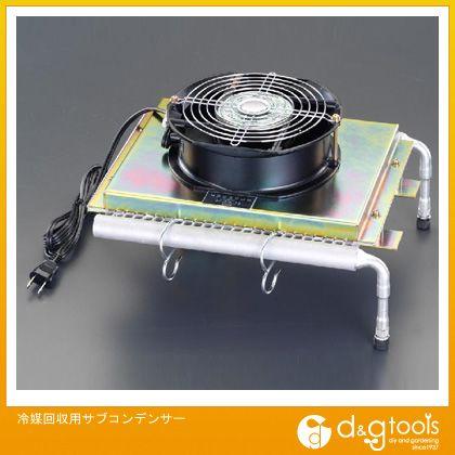 冷媒回収用サブコンデンサー   EA100XA-10