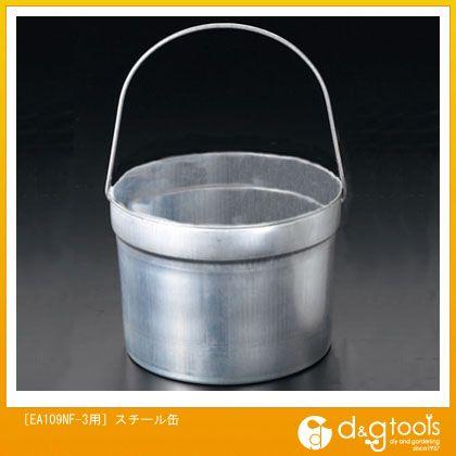 [EA109NF-3用]スチール缶 (EA109NF-3C)
