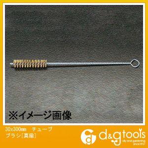 エスコ チューブブラシ[真鍮]  30×300mm EA109SJ-30