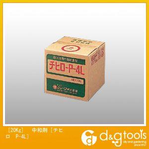 中和剤[チヒロP-4L]  20kg EA115-7