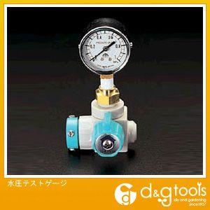 水圧テストゲージ (EA115F-1)