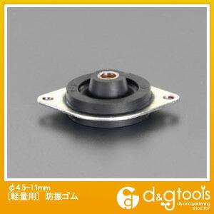 エスコ φ4.5-11mm[軽量用]防振ゴム   EA949HS-191