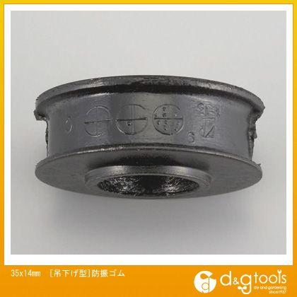 エスコ 35x14mm[吊下げ型]防振ゴム   EA949HS-252