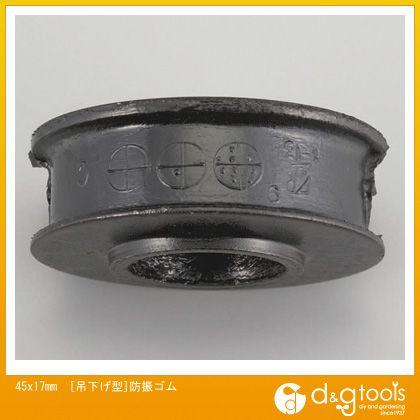 エスコ 45x17mm[吊下げ型]防振ゴム   EA949HS-253