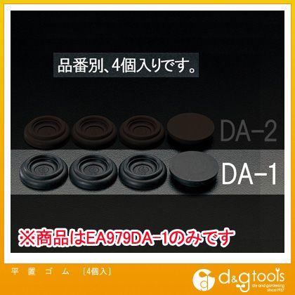 エスコ 平置ゴム[4個入]   EA979DA-1