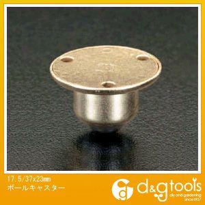 17.5/37x23mmボールキャスター (EA986S-21)