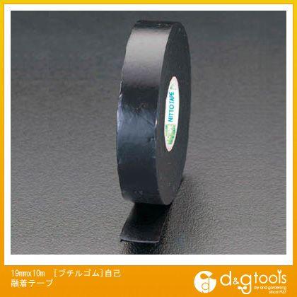 19mmx10m[ブチルゴム]自己融着テープ (EA944NG-1)