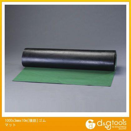 1000x3mmx10m[横筋]ゴムマット   EA997RA-11