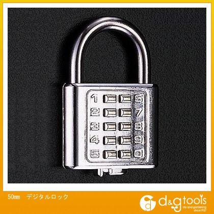 50mmデジタルロック (EA983SX-50)