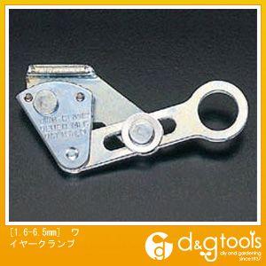 [1.6-6.5mm]ワイヤークランプ   EA988DJ-1