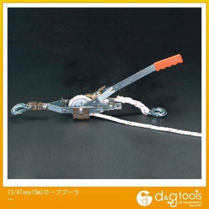 [3/4Tonx15m]ローププーラー   EA988ME-15
