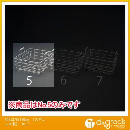 エスコ 405x376x190mm[ステンレス製]かご   EA992CE-5