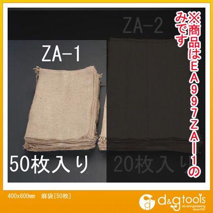 400x600mm麻袋[50枚]   EA997ZA-1