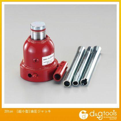 20ton[超小型]油圧ジャッキ (EA993BM-20)