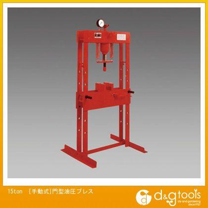 15ton[手動式]門型油圧プレス   EA993BY-15