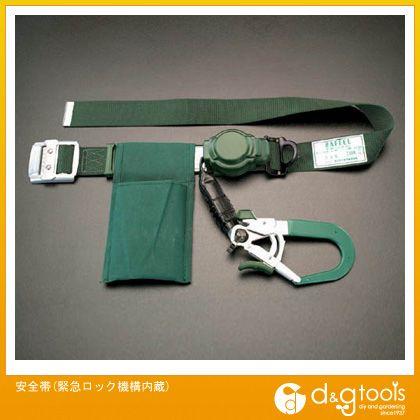 安全帯(緊急ロック機構内蔵)   EA998P-101