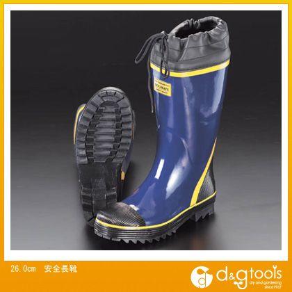 26.0cm安全長靴   EA998RD-26