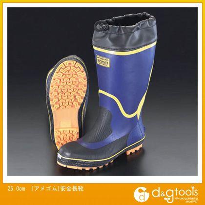 エスコ 25.0cm[アメゴム]安全長靴   EA998RG-25   ゴム製安全靴 安全靴