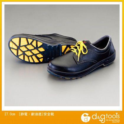27.0cm[静電・ 耐油底]安全靴 (EA998VJ-27) 耐油・耐薬品用安全靴 安全靴