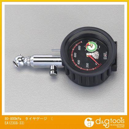80-800kPa タイヤゲージ (EA123CG-33)