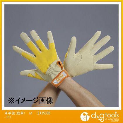 革手袋(鹿革) M (EA353BB-11)